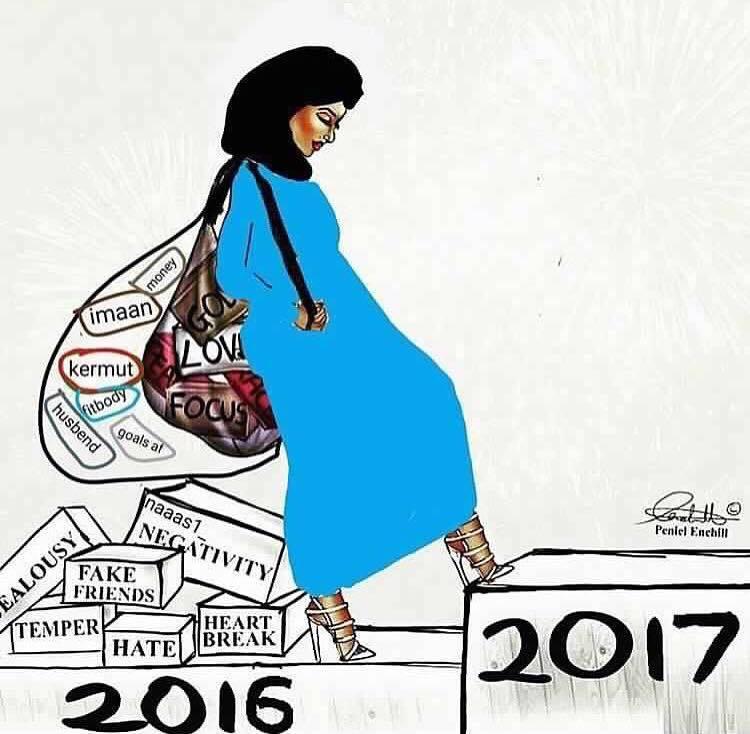 2017-plan